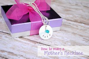 подарък за мама